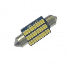 12V AC (C5W) 30SMD 3014 36мм драйвер 260Lm БЕЛЫЙ